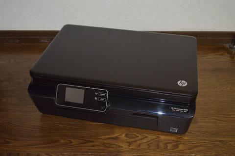 クラウド プリント:自宅で使っている本アプリに対応したプリンタの1つHP「PhotoSmart5510」