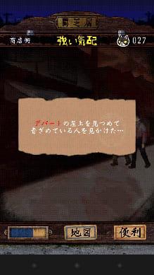 闇芝居:ポイント3