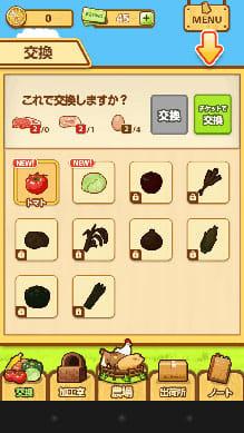 ポケット酪農~大蝦夷農業高校銀匙購買部~:ポイント2