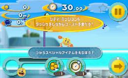 パックマンダッシュ!:ポイント2