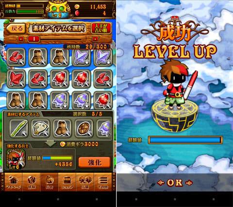 冒険クイズキングダム:素材を選んで強化(左)兵士がレベルアップ(右)
