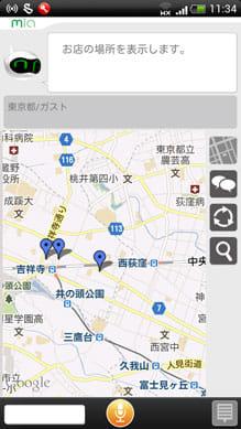 mia(ミア)|音声対話アシスタント:「マップ」アイコンから周辺地図が表示できる