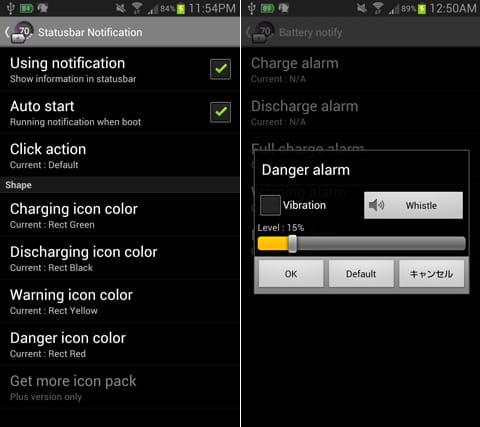 Battery Widget:ステータスバーの表示内容を設定できる(左)バッテリー残量低下時のアラームを設定できる(右)