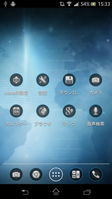 HoloGlow blue icons