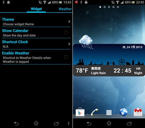 Metro Clock & Weather:設定画面(左)夜のロンドンの街にイラストが変化(右)