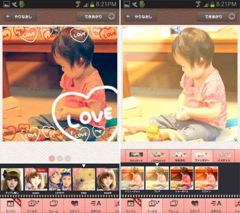 かわいい写真加工&文字入れはDECOPIC★無料カメラアプリ:まとめて加工できるテンプレート機能(左)「フレア」のフィルタ効果(右)