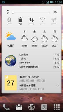 Yandex.Shell (Launcher+Dialer) :デフォルトで設定されている複数のウィジェットがまとまった画面