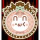 顔文字アプリ『カオコレパレット』★引き出すかおもじアプリ★