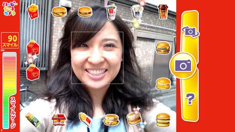 ハッピーセットカメラ:とびっきりの笑顔を出せば、ゲージも上がりスタンプの種類も増える!
