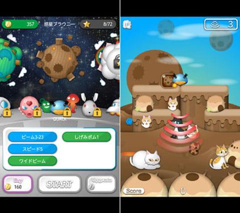 ネコアップ2:メダルを貯めて、UFOをゲット&アップグレード(左)惑星「ブラウニー」でプレイ中(右)