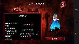 真SAMURAI SPIRITS:ポイント4