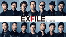 EXFILE