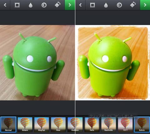 Instagram:撮影画像のプレビュー画面(左)フィルタを変えると、写真のイメージがガラリと変わる(右)