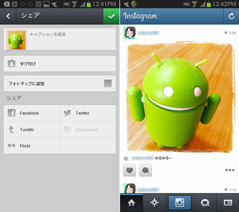 Instagram:シェア機能(左)タイムラインに表示される(右)