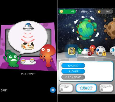 ネコアップ2:ネコを助けに行くストーリー(左)惑星「モリナ」を選択(右)