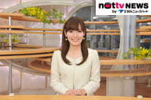 NOTTV NEWS by TBSニュースバード