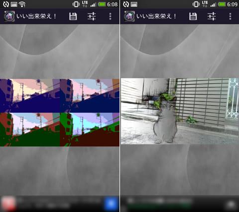 SuperPhoto:画像加工例。「3D」や「フィルター」等、多様なエフェクトがある