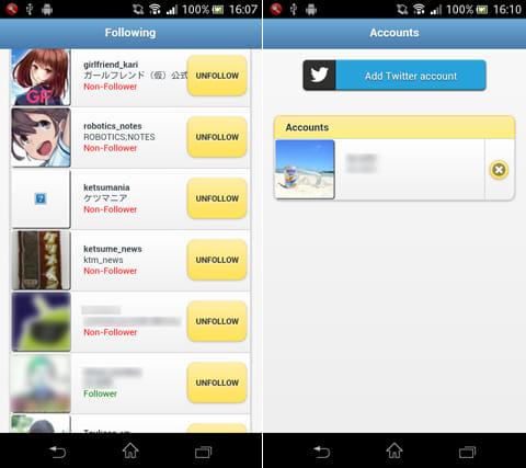 Followers+ for Twitter:フォローしているアカウントの一覧画面。アンフォローもワンタップで出来る(左)アカウントの追加も可能(右)