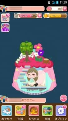 ポケットコロニー【無料】かわいい着せ替えアバター育成ゲーム