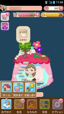 ポケットコロニー【無料】かわいい着せ替えアバター育成ゲーム:植物に「水やり」をしよう