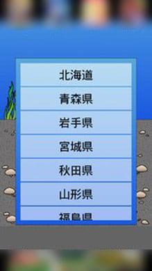 魚人育成:ポイント1