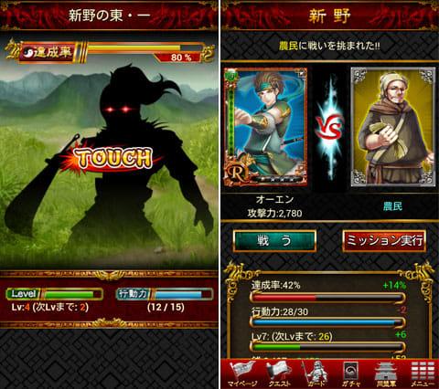 三国志BATTLE LINES [基本無料戦国カードゲーム]:クエスト中に怪しい影が登場(左)農民に戦いを挑まれた!返り討ちにしよう(右)