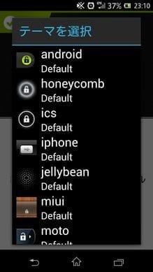 WidgetLocker Lockscreen:テーマをダウンロードすることで、デザインをさらに追加できる