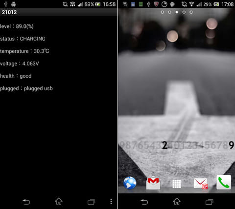 21012:詳細情報画面(左)オシャレな壁紙と組み合わせて利用しよう(右)