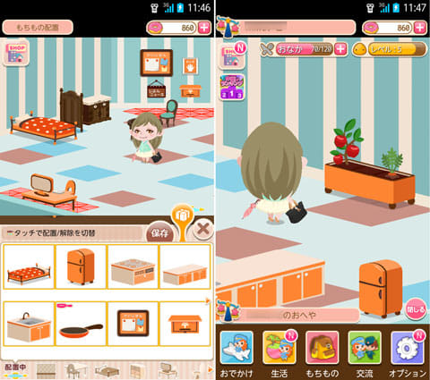 ポケットコロニー【無料】かわいい着せ替えアバター育成ゲーム:レイアウトを変えたり、インテリアの配置が可能(左)プランターで植物を育てられる(右)