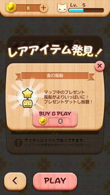 LINE Neko Jump:ポイント6