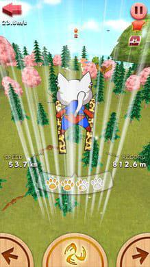LINE Neko Jump:最適な飛行ルートを進み、どこまでの遠くへ飛ぼう!