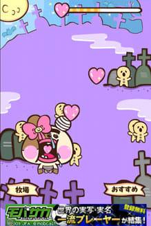 ゾンビ牧場-キモカワ動物を育成、暇つぶし無料ゲーム-:ポイント2