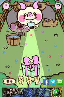 ゾンビ牧場-キモカワ動物を育成、暇つぶし無料ゲーム-:ポイント3
