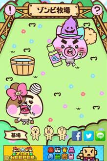 ゾンビ牧場-キモカワ動物を育成、暇つぶし無料ゲーム-:段々と牧場がにぎやかになってきます。