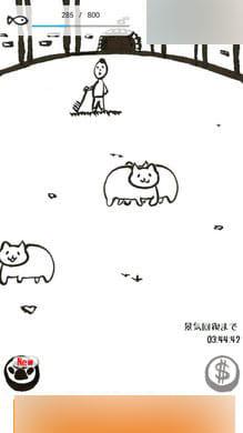 進撃の巨猫 ~地球滅亡までの10ヶ月~:今日もせっせとお手伝い。