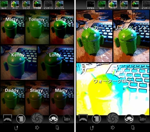 Camera2:左は「ロモ効果」、右は「アート」。基本的なフィルタもクオリティが高い