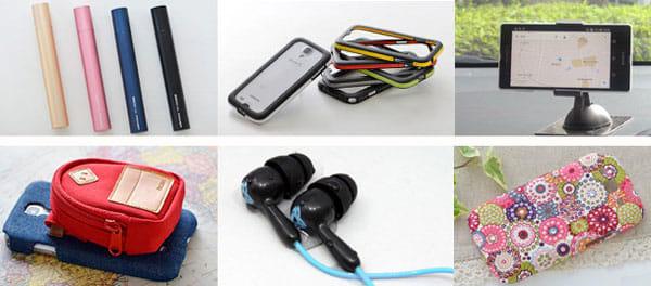 モバイルバッテリーから個性的なカバーケースまで、幅広い商品を取り揃え!