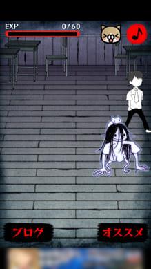 霊の様子がオカシイ:ポイント3