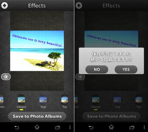 FontCam (フォントカム)写真加工カメラアプリ:エフェクト選択画面(左)保存画面。その後、SNSへの投稿もできる(右)
