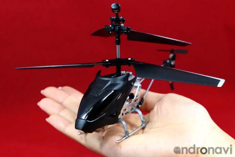 持ち運びも便利な小型ラジコン「Helo TC Touch-Controlled Helicopter」