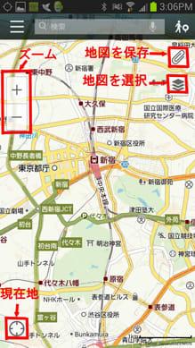 Yahoo!地図:地図画面
