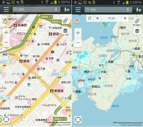 Yahoo!地図:地図の通常表示(左)雨雲レーダーを表示(右)