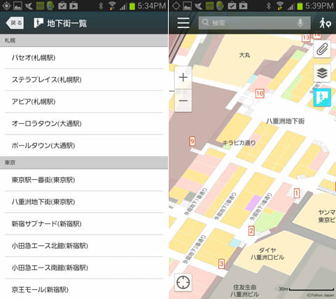 Yahoo!地図:地下街一覧(左)地下街の地図を表示(右)
