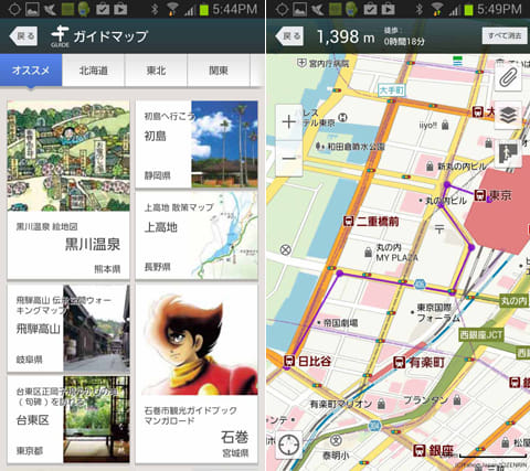 Yahoo!地図:ガイドマップ(左)距離の計測(右)