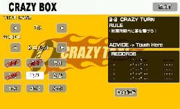 CRAZY TAXI クレイジータクシー:ポイント6