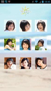 【公式】能年玲奈 ロック画面アプリ:9種類の画像から選択