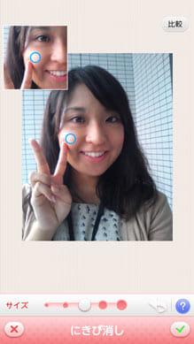 BeautyPlus - プリクラ並に盛れる神カメラ:タップするだけで、にきびが消える
