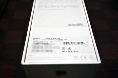 「iPhone 5s」は内蔵ストレージを3種類から選択可能。ストレージ以外の本体スペックは全く同じ