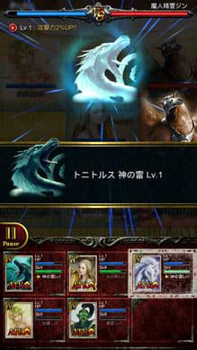 空隙のトライレギオン:スキルを発動させて敵を蹴散らせ!