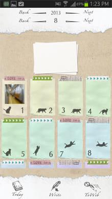 My日記~寝るまえ5分間日記帳~:カレンダー1ヶ月表示画面